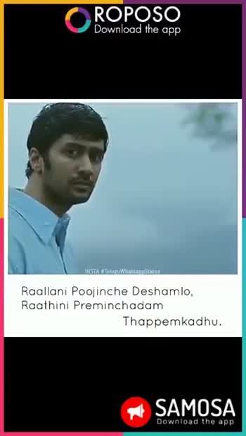 💖💖love song💖💖 - ROPOSO Download the app INSTA Telugu Whats Raallani Poojinche Deshamlo , Raathini Preminchadam Thappemkadhu . * SAMOSA Download the app ROPOSO India ' s no . 1 video app Download now : 0 SAMOSA Apoorva Arora - @ apoorvaarora - ShareChat