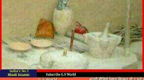 अजमेर शरीफ - दुआओ की गुज़रिश अस्सलामुअलयकुम अल्लाह हाफ़िज़   India ' s No . 1 Hindi Islamic Chennal SUBSCRIBE , COMMENT Subscribe G . S World LIKE AND SHARE India ' s No 1 Hindi Islamic chennal G . S World - ShareChat