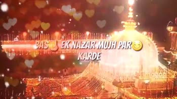 #Qawwali - khwaja garib nawaz - lala - ShareChat