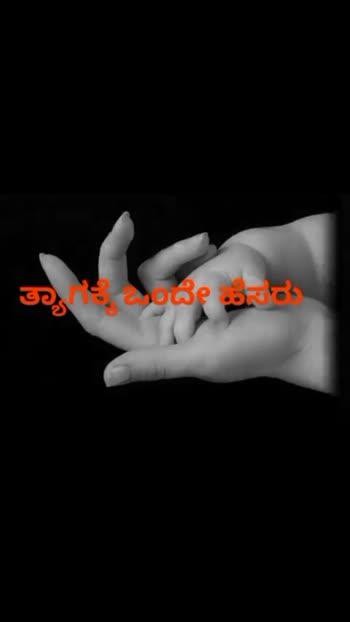 🏎️ ನನ್ನ ಪ್ರವಾಸ - ShareChat
