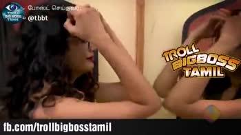 big boss troll - TOOL Gumul Meusout : @ tbbt BIG BOSS TROLL BIGBOS TAMIL fb . com / trollbigbosstamil GUIL QEusu : BIG BOSS is tbbt TOOL TROLL BIGBOS TAMIL fb . com / trollbigbosstamil - ShareChat