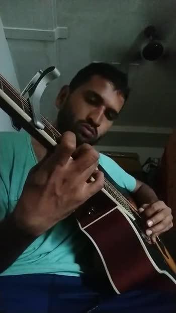 guitar - ShareChat