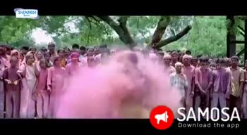🎧హోలీ పాటలు - SHEMAROO SAMOSA Download the app SHEMAROO Sharoo Telugu SAMOSA Download the app - ShareChat