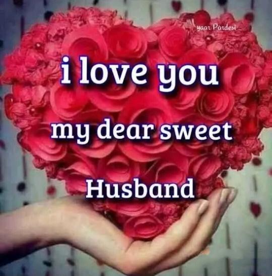 👩❤️👨ನನ್ನ ಪ್ರೀತಿಯ ಗಂಡ - yaar Pardesi i love you my dear sweet Husband - ShareChat