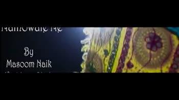 🤣হাস্যকর ভিডিও - A Film By Jay Zaveri Like Share Comment Subscribe - ShareChat