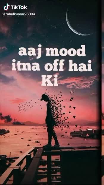 😔 mood off 😔 - ShareChat