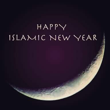 ইসলামিক নিউ ইয়ার - HAPPY ISLAMIC NEW YEAR - ShareChat