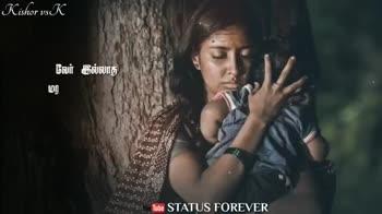 annaiyar dhinam - ShareChat