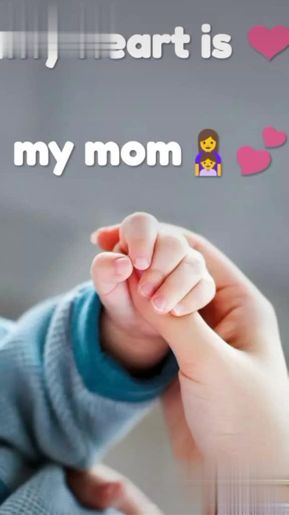 🤰 માં ની મમતા - @ miss . priyambada09 My love is my mom Always I love you mom @ miss . priyambada09 - ShareChat