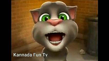 😆ಫನ್ನಿ ಸ್ಟೇಟಸ್ - Kannada Fun Tv Kannada Fun Tv  - ShareChat