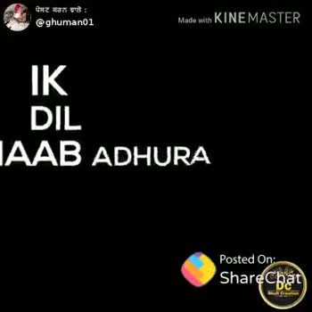 Download i love u bapu Father's day Whatsapp Status Punjabi
