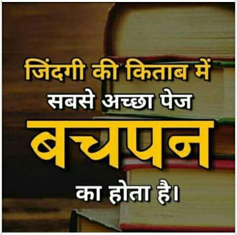 🎂 जनमदिन 🎈 - जिंदगी की किताब में सबसे अच्छा पेज का होता है । - ShareChat