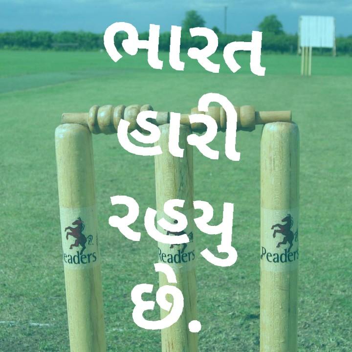 🏏 India vs New Zealand: સેમી ફાઇનલ - ShareChat