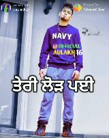 canada wali 🇨🇦 kambi full song - Posted On: @aulakh ShareChat NAVY O OFFICIAL AULAKH1 - ShareChat
