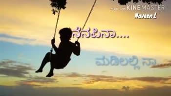 love posters - Made with KINEMASTER Naveen . ನೆನಪೂ ಒಂದೇ . . . . . . Medo win KINEMASTER کردار Be Happy to Be . . . - ShareChat