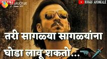 श्रावण - ShareChat