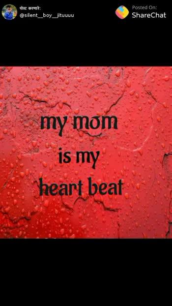 aai babancha ashirvad - पोस्ट करणारे : @ silent _ _ boy _ jituuuu Posted On : ShareChat my brother is my heart पोस्ट करणारे @ silent _ _ boy _ jituuuu Posted On : ShareChat my family my life - ShareChat