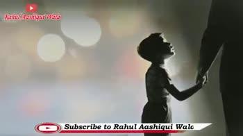📱 ફાધર્સ દિવસ સ્ટેટ્સ - Rahul Aashiqui Wala Maine Sikha hai Aapse Subscribe to Rahul Aashiqui Wala COMMEN KENT SHA MARE SUR TALIKE BSCRIBE WR1 puery QE RAHUL MIND UL AASHIO - ShareChat