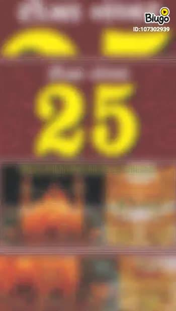 📅 રમઝાન કેલેન્ડર - રોમા નંબ ID : 107302939 . ' રોમા નંબર 25 Hazrat Imam Hussain Roza Mubarak ( trag Kartalo રોમા તંબ દાઉદ ID : 107302939 રોમા નંબર 25 Hazrat Imam Hussain Roza Mubarak traq Karbala - ShareChat