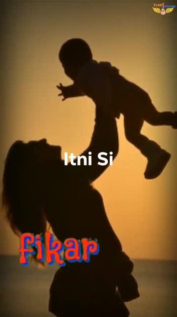 ❤i love you maa papa❤ - THE Itni Si Rel THE NPC Itni Si - ShareChat