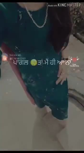 # - Made with KINEMASTER ਪਾਗਲੁ ਦੇਤਾਂ ਮੈਂ ਹੀ ਆ Made with KINEMASTER ShareChat Single life is best Love is diep Follow - ShareChat