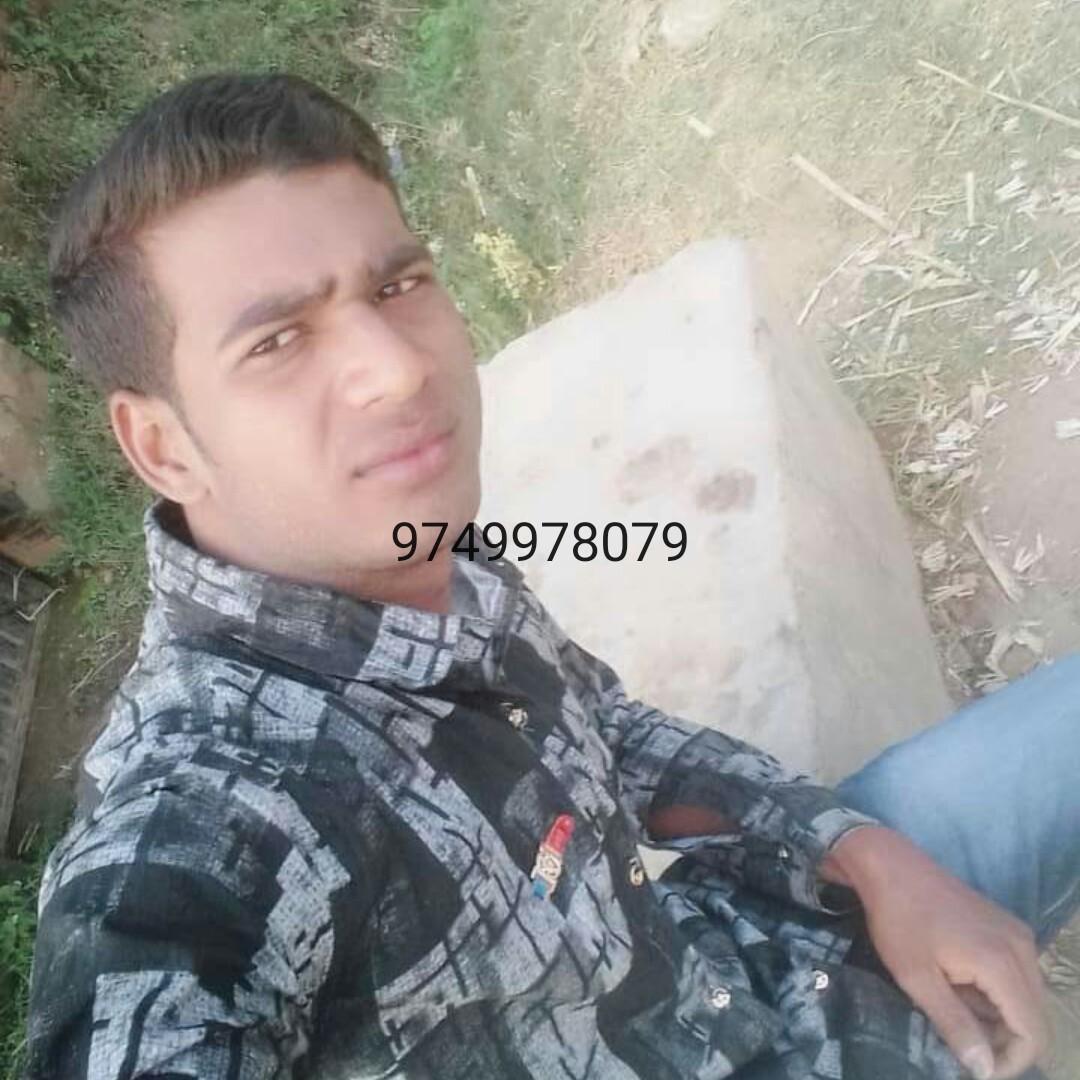 ভ্ৰমণৰ অভিজ্ঞতা🚴♂️🏃♀️ - 9749978079 - ShareChat