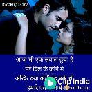 जिंदगी का सफ़र - Breakup Dia Diary p India ldag the app - ShareChat