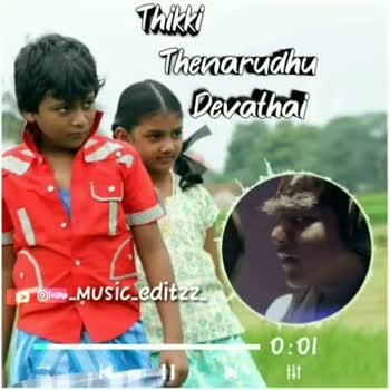 👁️பிக் பாஸ் 3 - Thenarudhu Devathat Folow _ MUSIC _ editzz . ZAL - 0 : 12 Thenarudhu Devathai Subtribe Folow - MUSIC - editzz . 0 : 29 - ShareChat