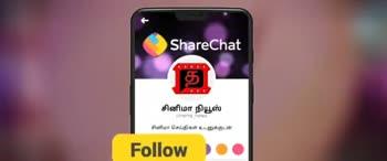 👦விஜய் Fans Club - ShareChat
