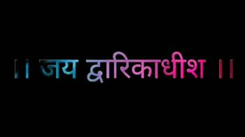 happyjanmashtami - ShareChat