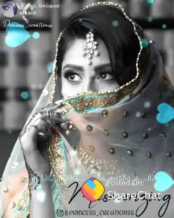🎼🖋பாடல் வரிகள் - போஸ்ட் செய்தவர் : @ 2 ariii Princess _ creations esmerizing O | PRINCESS CREATIONS ShareChat Zuheri zari Follow - ShareChat