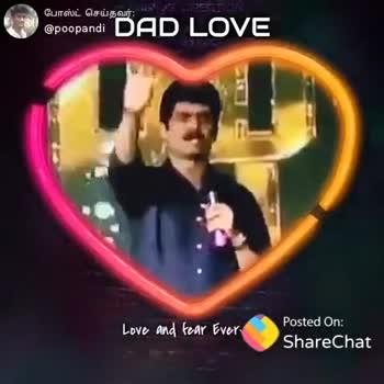 🌷 வாழ்த்து - போஸ்ட் செய்தவர் : IE | HIS _ CREATION @ poopandi DAD LOVE Love and fear Everything the father of a family says must inspire one or the other . ShareChat poopandi subramaniyan poopandi single and young Follow - ShareChat