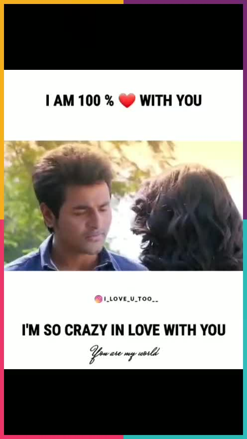 ❤️ లవ్ - రిపోసో ఇప్పుడే డౌన్లోడ్ చేయండి TAM 100 % WITH YOU | IN 100 % WITH You _ LOVE _ UTo0 . . I ' M SO CRAZY IN LOVE WITH YOU You are my world ROPOSO India ' s no . 1 video app Download now : Anisha Reddy - @ aashasada - ShareChat