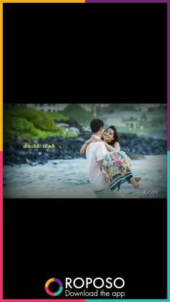 Video Song சனம Whatsapp Status Tamil Sharechat