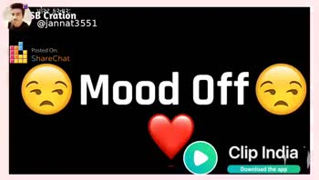 mood oof - 132 52 - R SB Cration @ jannat3551 Google Play ShareChat Mood Off India Download the app ShareChat jannat Rana jannat3551 1 like Follow OOO - ShareChat