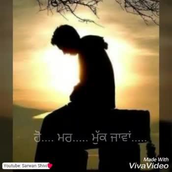 💖 ਦਿਲ ਦੇ ਜਜਬਾਤ - Made With Youtube : Sarwan Shivi VivaVideo Made With Youtube : Sarwan Shivi VivaVideo - ShareChat