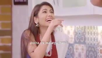 📺my favourite serial scene - ZEE TV @ iniya _ iru malargal _ tamil _ AWAN @ iniya _ iru _ malargal _ tamil - ShareChat