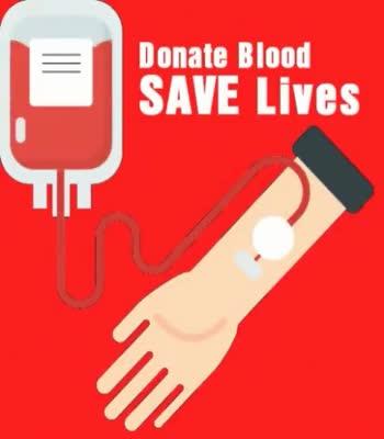 🔴 વિશ્વ રક્તદાતા દિવસ - Donate Blood SAVE Lives Donate Blood SAVE Lives - ShareChat