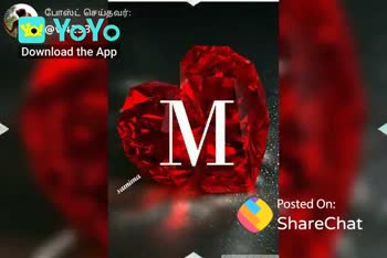 love letter காதல் Whatsapp Status Videos in Tamil - ShareChat