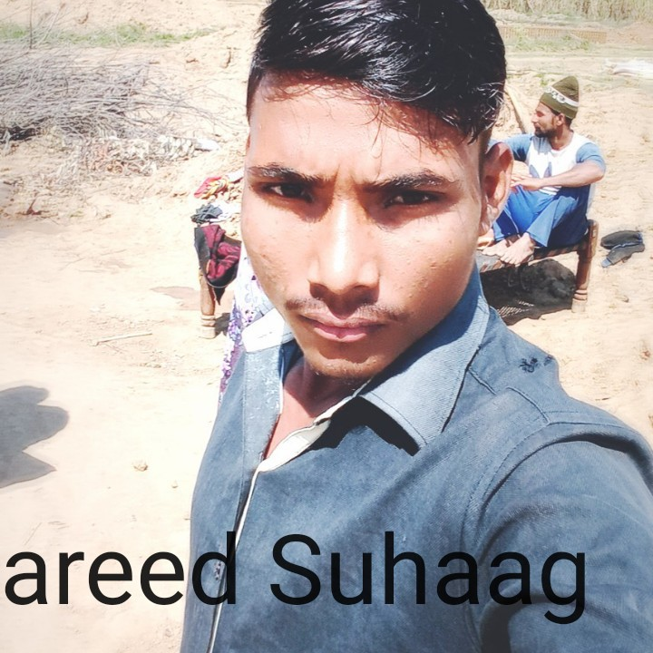 Afreen - areed Suhaag - ShareChat