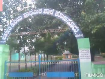 my school - ShareChat