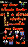 happy diwali💣💣🎁 - ShareChat