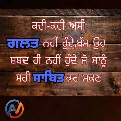 () ('':::'') ()  - Author on ShareChat: Funny, Romantic, Videos, Shayaris, Quotes