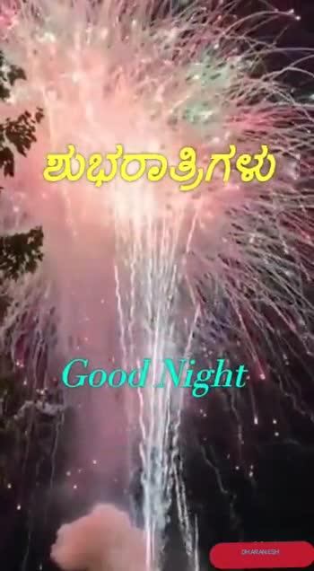 🎊 ಬಲಿಪಾಡ್ಯಮಿ - ShareChat