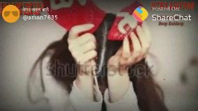 syaal by jass bajwaa - ਪੋਸਟ ਕਰਨ ਵਾਲੇ : @ aman7635 Posted On : 17 ShareChat ਬਾਬਲ ਦਾਖਲ - ShareChat