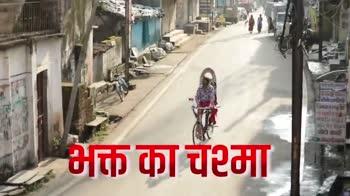 🍭 आइस गोला डे - प्रधानमंत्री शहरी आवास योजना में 3 साल में मात्र 8 फिसदी ही घर बन पाए है ! भारत स्वास्थ्य के क्षेत्र में 195 देशों की सूची में ' 145 स्थान पर है ! 911 के सर है । - ShareChat