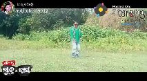 😝କମେଡି - ପୋଷ୍ଟ କରିଛନ୍ତି : abhubuni9912 Posted On : sharahat cine productions ସୌମାନ୍ତୁ ଗୁରୁଦାସ । ପୋଷ୍ଟ କରିଛନ୍ତି : @ bhubuni9912 Posted On : Shareghat cine productions ଯାଆନ୍ତୁ & ଦ୍ବାସ - ShareChat