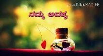 ಮದುವೆ ಸಂಭ್ರಮ - ShareChat