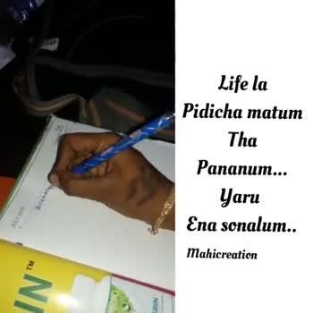 🤳 நான் எடுத்த மொபைல் புகைப்படம் - Life la Pidicha matum Tha Pananum . . . Yaru Ena sonalum . . Mahicreation Life la Pidicha matum Tha Pananum . . . Yaru Ena sonalum . . Mahicreation Sy - ShareChat