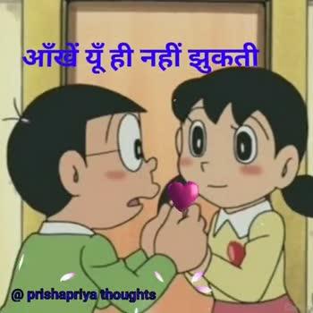 🖋 साहित्य शीर्षक - आँखें - कोई जो बहुत खास होता है । @ prishapriya thoughts सिलसिला बार - बार होता हैं । @ prishapriya thoughts - ShareChat